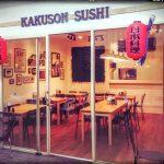 <布里斯本> KAKUSON SUSHI 日式美食